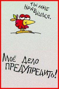 Вероничка Клубная, 3 января , Калининград, id32149474