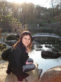 Яна Бабичева, 3 июля , Харьков, id32164559