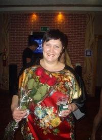 Елена Сыромятнова, 22 февраля 1978, Тольятти, id33349834
