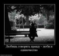 Тамила Тошка, 2 марта , Москва, id62332454