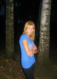 Александра Клеймёнова, 25 октября , Нижний Новгород, id76369778
