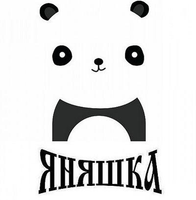 Илья Максимович, Казань, id48440883