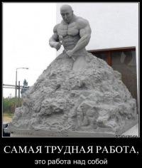 Сергей Андрющенко, 29 августа 1985, Шахтерск, id103035340