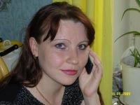 Евгения Бодрова (васильева), 28 сентября , Екатеринбург, id119589274