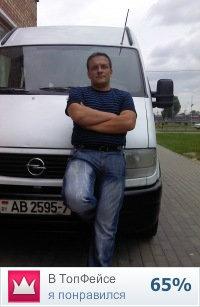 Александр Волков, 3 мая 1977, Минск, id138979703