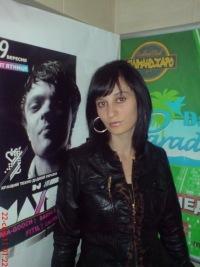Маша Цюпяк, 17 июля 1999, Киев, id164116403