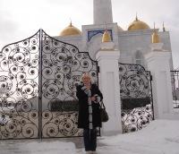 Фарида Билалова