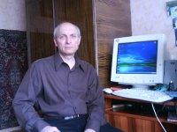 Александр Гора, 20 марта , Москва, id32783225