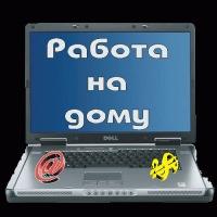 http://cs9857.vk.me/g28460462/a_e87cb8f0.jpg
