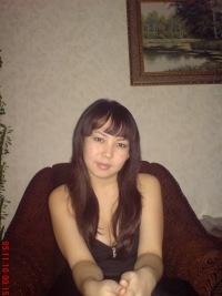 Эльмира Ермакова, 27 апреля 1997, Саратов, id107518568