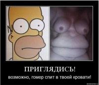 Дима Мохор, 30 мая 1989, Кривой Рог, id145852346