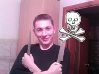 Евгений Каленсков, 19 августа 1979, Выкса, id146867893