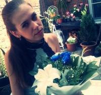 Elena Koynova