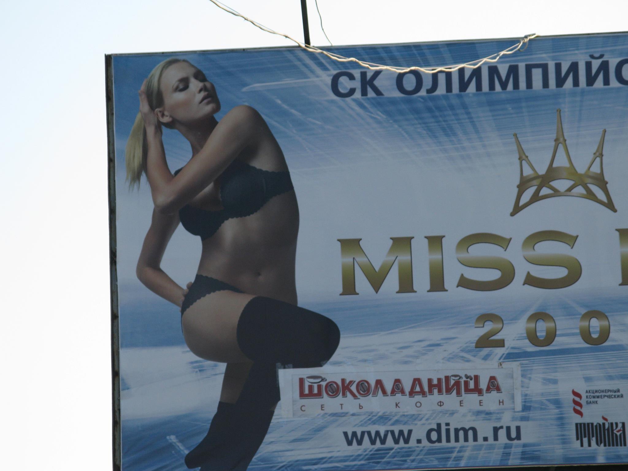 Фото помилок в рекламі 14 фотография