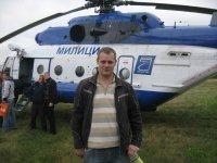 Дмитрий Черных, 3 ноября , Коломна, id57609275