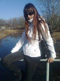 Катюшка Смирнова, 9 марта 1997, Красноярск, id81222084