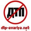 Безопасность на дорогах и последствия нарушения ПДД | dtp-avariya.net