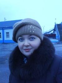 Елена Егоровская, 27 апреля 1997, Навля, id107518569