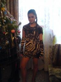 Анастасия Апатенко, 19 декабря 1995, Губкин, id131189868