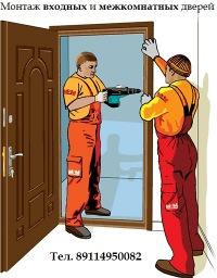 Наша компания наряду с изготовлением дверей занимается лицензионной установкой и мы имеем соответствующие...