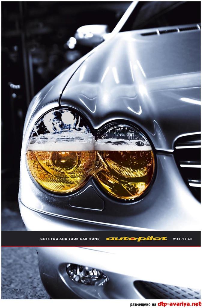 пьяным за рулем можно ездить