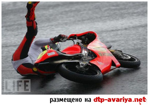 мото аварии картинки