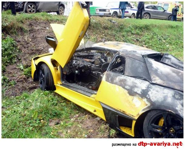 авария горящий Ламборджини