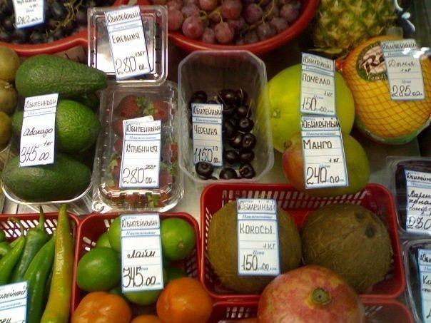 цены на продукты в норильске фото