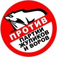 Илья Митрюшин, 29 апреля , Москва, id155542762