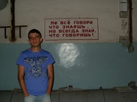 Илья Кожанов, 1 января 1984, Москва, id3727124
