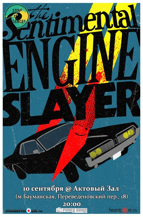 The Sentomental Engine Slayer