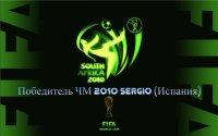 чемпионат житомирской области по футболу