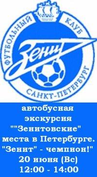 Чемпионата россии по футболу не