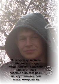 Василий Зануда, 14 октября , Ишим, id111157644