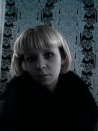 Tori Viktoriy, 13 ноября , Кировск, id123981617