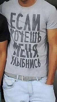 Дмитрий Мелёхин, 11 апреля 1992, Серпухов, id124835628