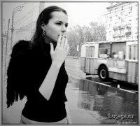 Милена Догерти, 13 февраля 1993, Мариуполь, id90068617