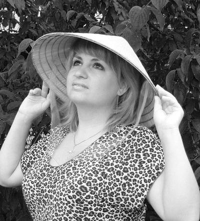 Марина Минакова, 12 мая , Боярка, id70506069