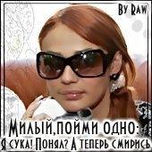 Анастюсик Филатова, Барнаул, id113731778