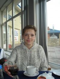 Ирина Данилова, 4 мая , Санкт-Петербург, id125341391