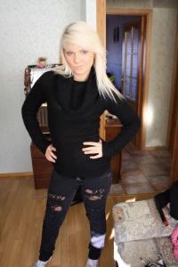 Sandra Haar, 9 июля 1997, Харьков, id125956145