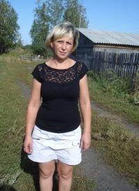 Анна Мусс, 30 мая 1981, Георгиевск, id166054815