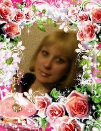 Алёна Каун, 15 декабря 1987, Новосибирск, id169315531
