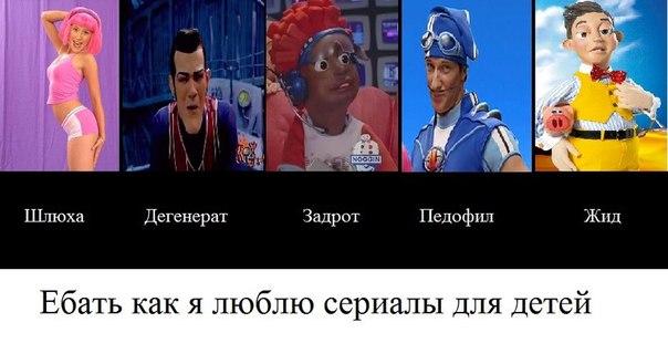 няшные авы: