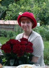 Наталья Никитенко, 1 декабря 1966, Каменногорск, id59145540