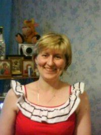 Елена Ермолаева, 26 мая 1992, Саратов, id80791180
