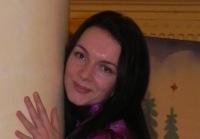 Елена Лиско, 4 марта 1984, Нижний Тагил, id100206219