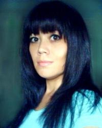 Эльвира Лангоф, 16 июля 1979, Запорожье, id133443693