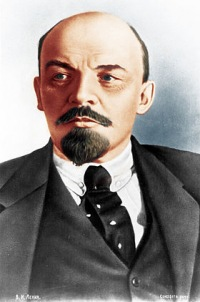 Владимир Ленин, 7 мая , Москва, id147297857
