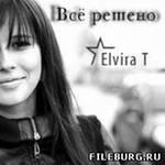 I-Я Эльвирка, 16 апреля 1983, Москва, id170531037